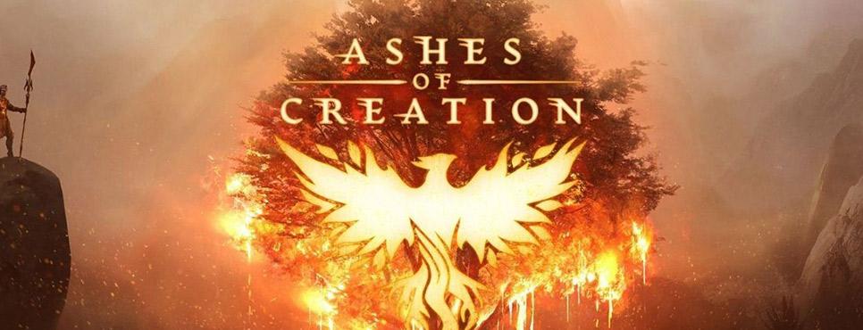 ashesofcreation